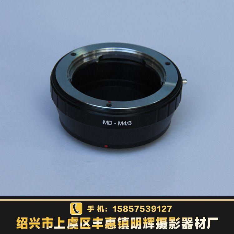厂家直销镜头转接环PK-M4-3 批发摄影器材 卡口机身转接环