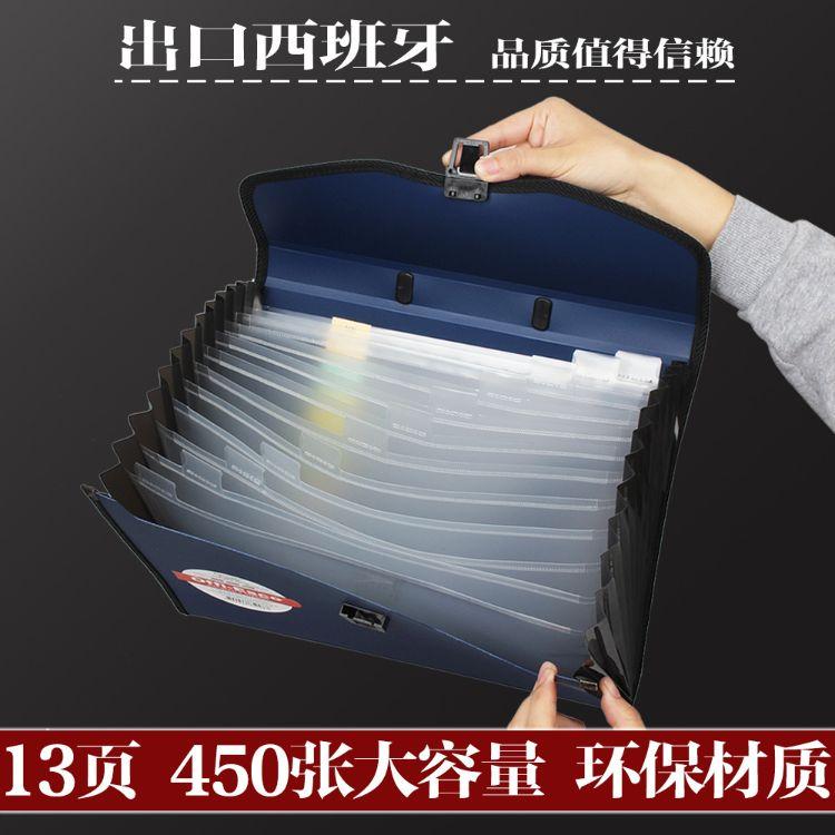蓝色PP材质办公用品多层文件夹a4资料册手提式风琴包商务文件包