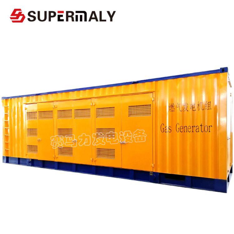 玉柴750kw天然气发电机组 750kw燃气集装箱发电机组 沼气发电机