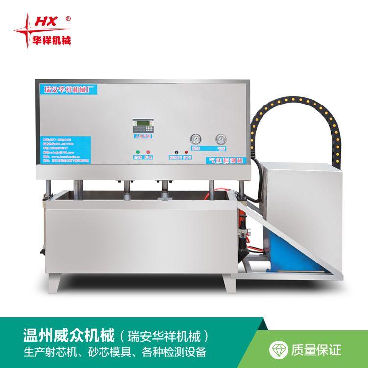 阀芯气压测试机HX-3080型产品测漏机 多工位测漏机气压检测机