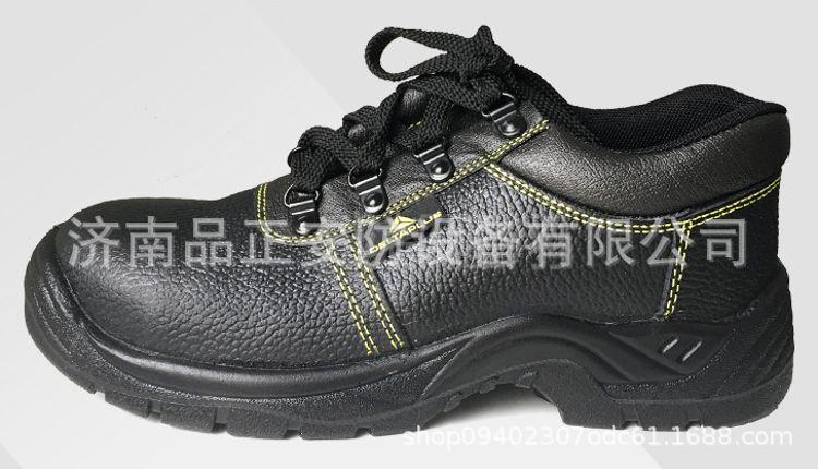 加油站安全鞋  防静电防砸防穿刺鞋 防静电工作鞋