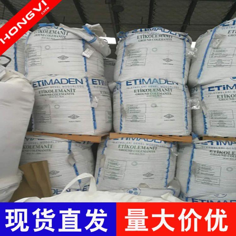 厂价直销硼砂,土耳其硼砂 原装进口