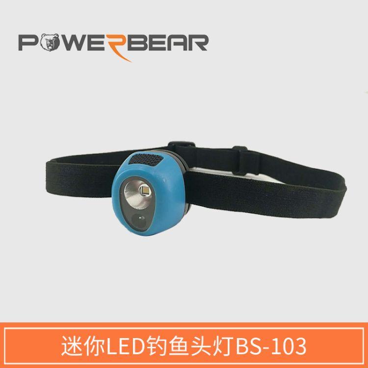 促销款迷你双色塑料头灯 工厂直销ABS塑料高性价比防水LED钓鱼灯
