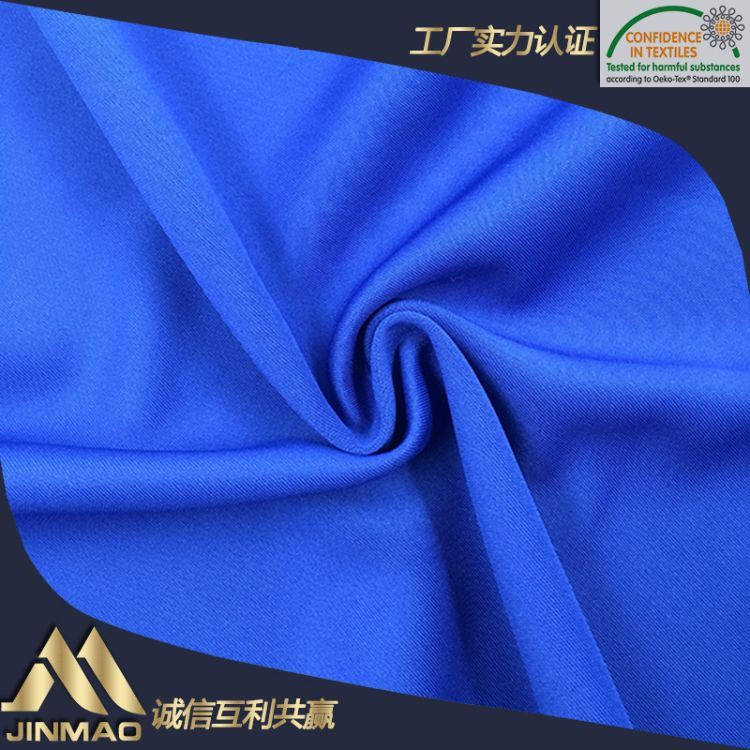 厂家直销现货全涤氨纶牛奶丝南韩丝健康布校服运动服面料