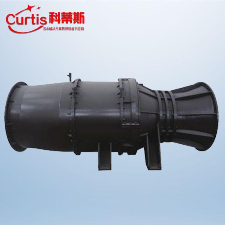 无锡水泵 QGL系列潜水贯流泵 单向双向管流泵