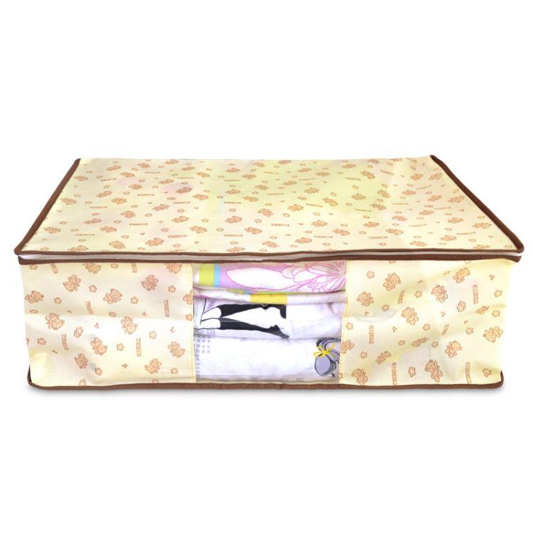 百草园 收纳整理箱 衣物棉被收纳储物袋 BCY大号咖色