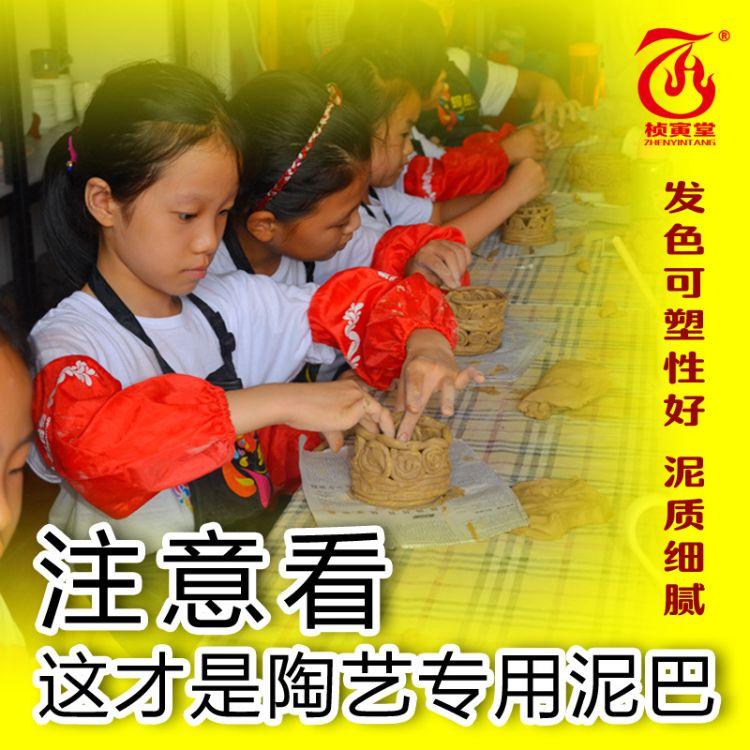 桢寅堂 陶艺软陶精细泥巴陶土儿童DIY学校陶吧手工拉坯捏雕泥塑
