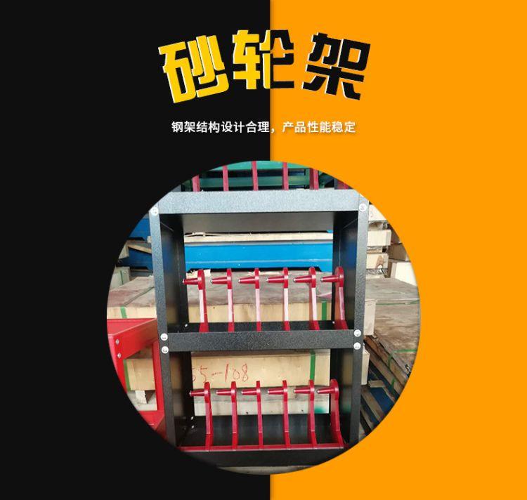 厂家直销24抽  36抽 砂轮架整齐排列,取用方便,坚固耐用
