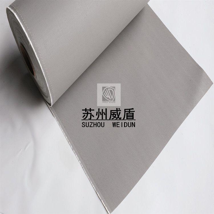 苏州威盾挡烟垂壁防火布,挡烟垂壁布价格,挡烟防火布0.5MM