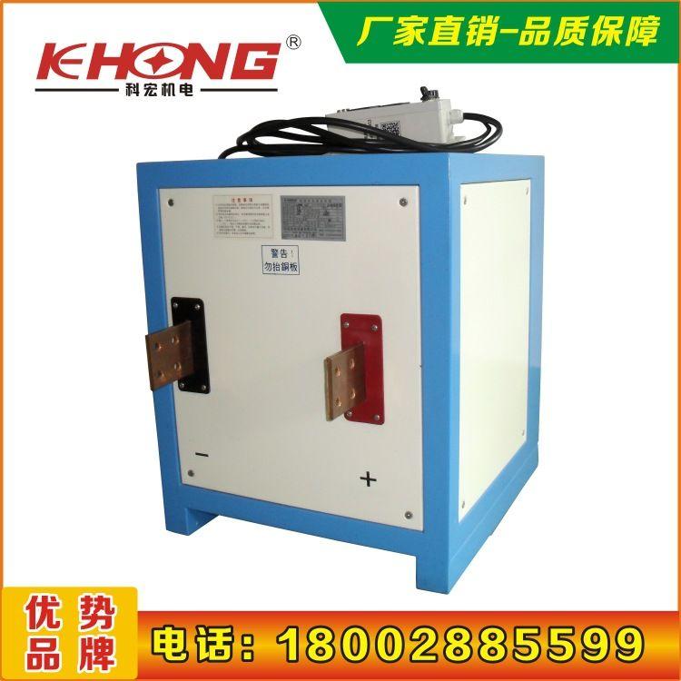 供应300V250A电泳整流机电源