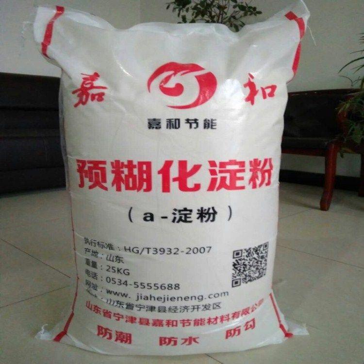 玉米预糊化淀粉价格-玉米预糊化淀粉粘度-玉米预糊化淀粉稠度