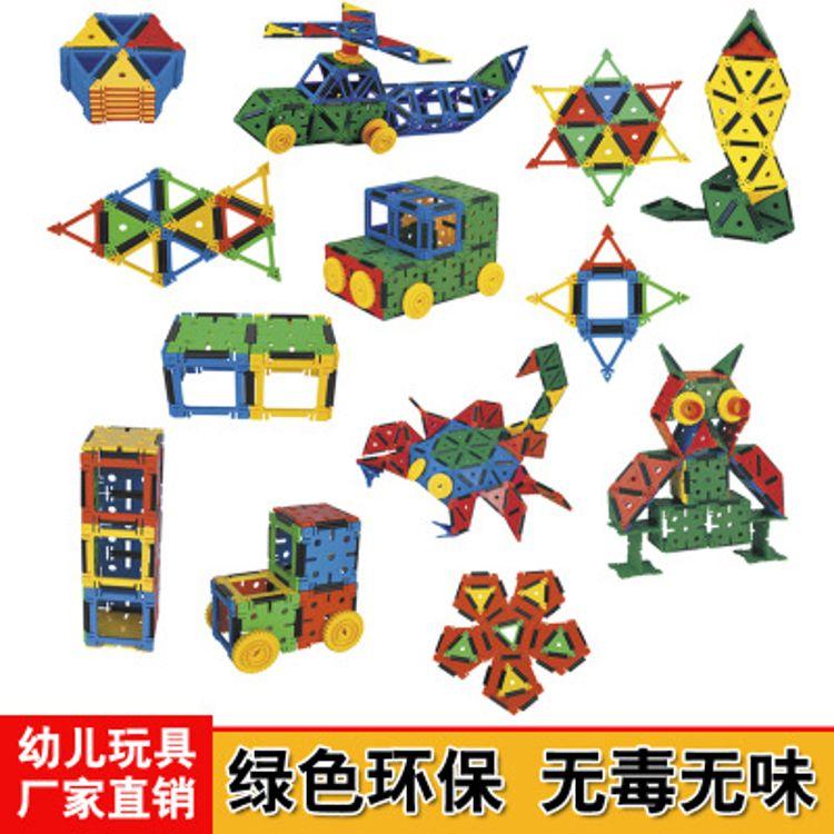 儿童拼装积木益智塑料幼儿建构拼插小积木宝宝益智智力启蒙小玩具