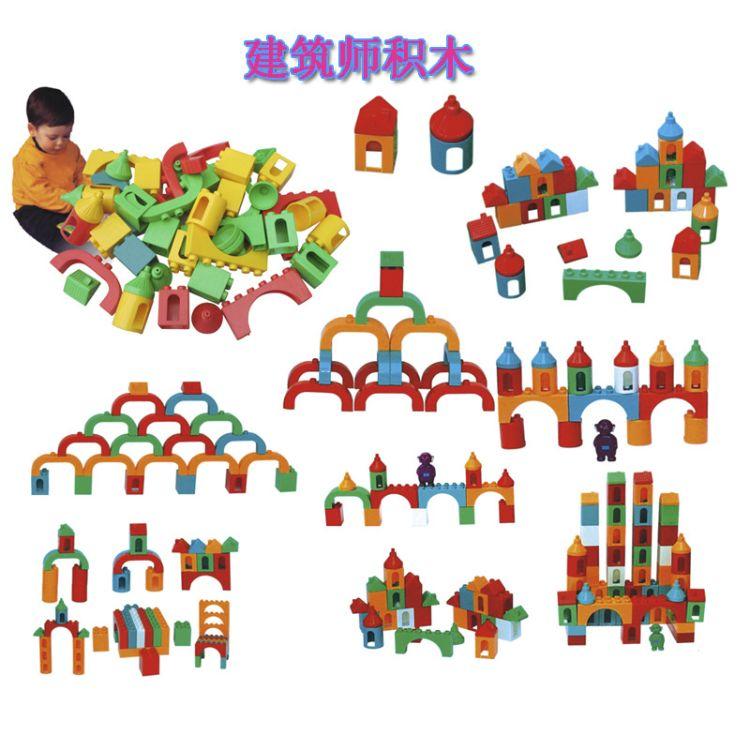 儿童早教玩具 宝宝益智启蒙玩具