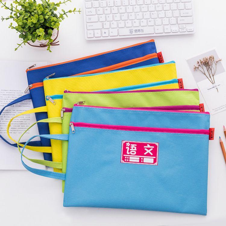 可定做a4收纳双层文件袋语数英综合作业分类科目学生手提袋学具袋