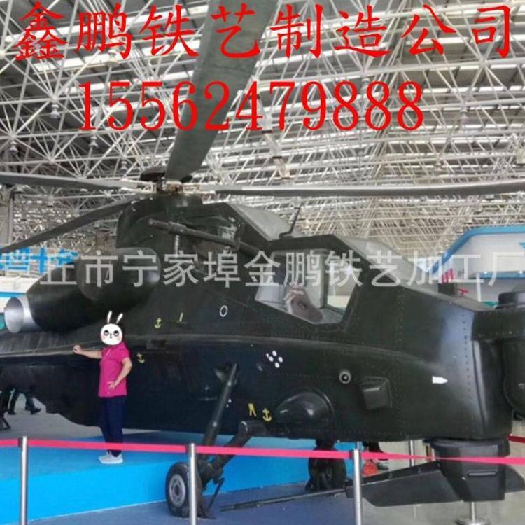 金鹏铁艺 大型军事模型 仿真坦克模型 定制军事展品厂家直销