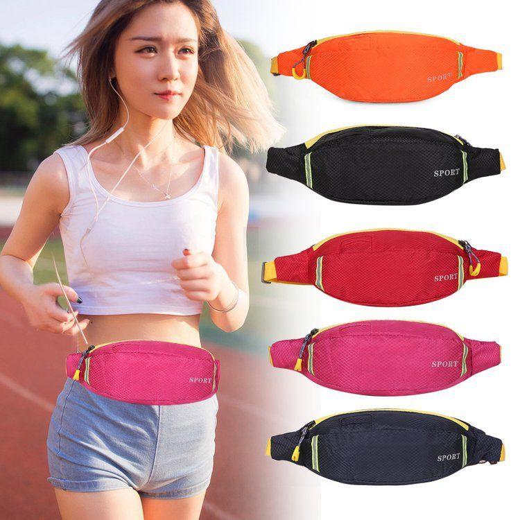 跑步包运动腰包户外手机防盗贴身隐形多功能男女马拉松腰带手机包