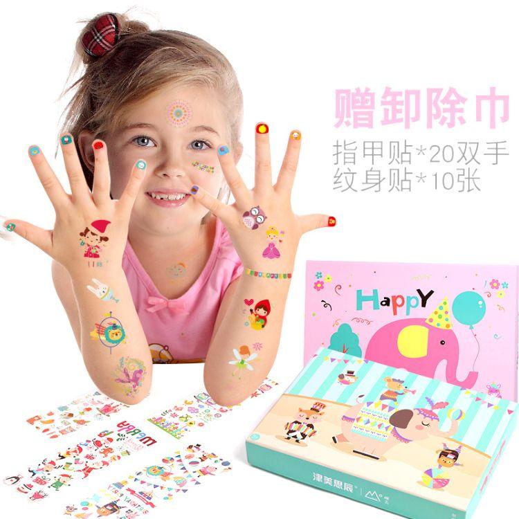 津美思辰儿童纹身贴彩妆 儿童贴纸宝宝指甲贴 可爱卡通纹身批发