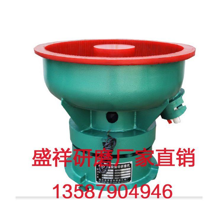 供应平底圆螺旋振动研磨机 ZHM-95(A)型  适用于各种材料表面处理