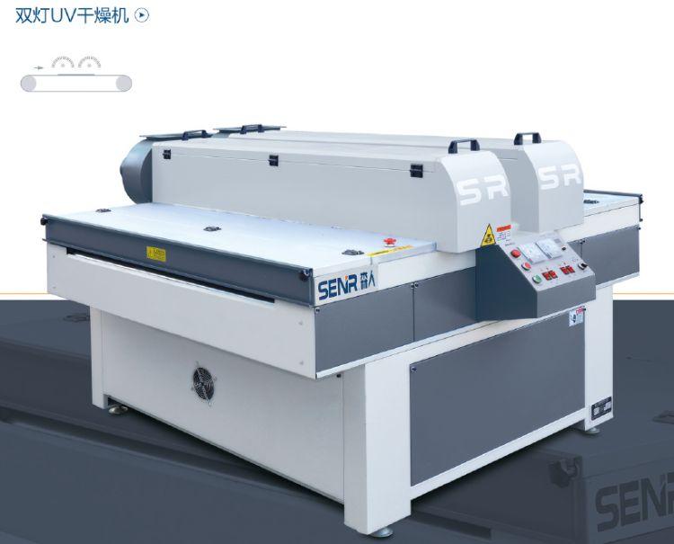 厂家直销板材UV干燥机  涂装固化线 定制双灯紫外线固化