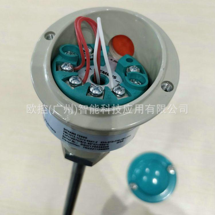 温度模块厂家  数显温度模块 温度传感器模块 温度模块 时钟
