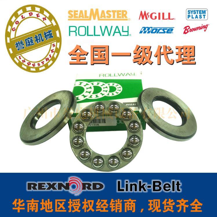 广州誉庭代理美国路威ROLLWAY轴承,51308推力球轴承,性价比好
