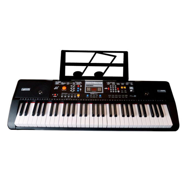 电子琴儿童61键多功能小钢琴宝宝初学音乐玩具含电源话筒一件代发