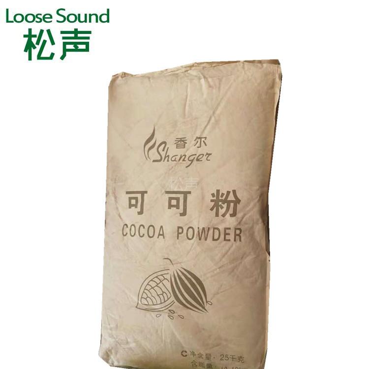 香尔可可粉原装正品含脂10-12%烘培速冻糖果原料代巧克力粉25kg