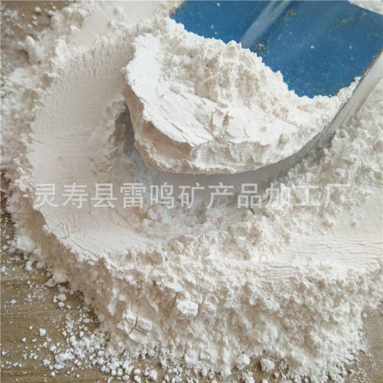雷鸣钙粉 钙粉厂家 钙粉价格