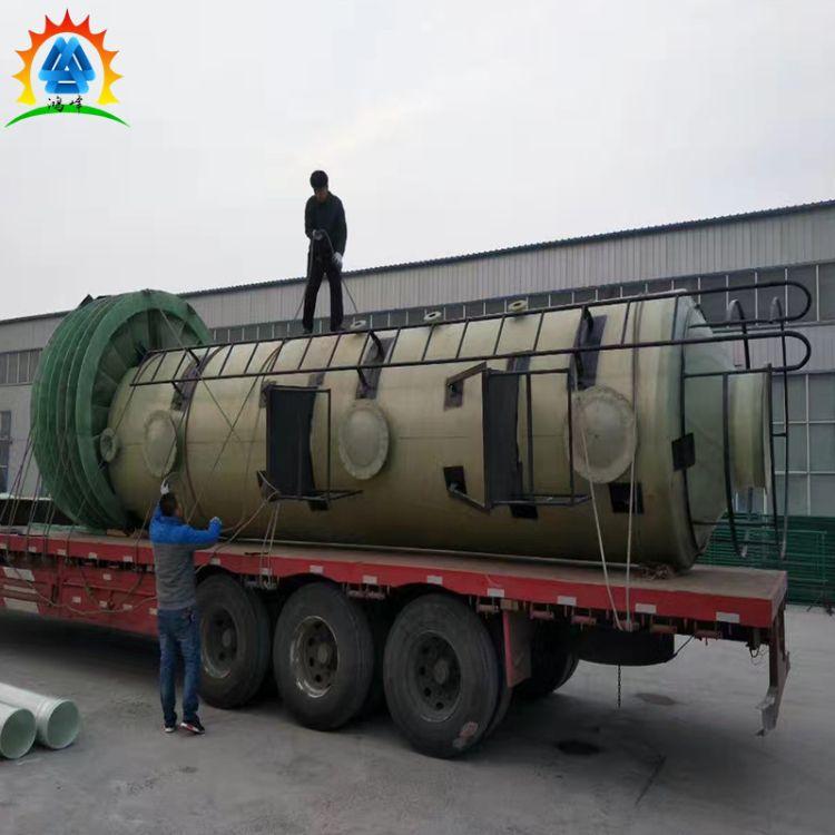 净化塔玻璃钢碱吸收塔喷淋除尘设备尾气处理管件填料收水器