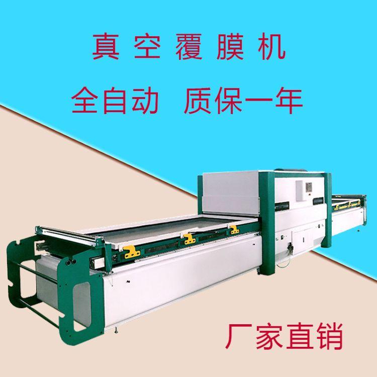 展鸿pvc全自动真空覆膜机 正负压双工位吸塑机 小型门板木工机械