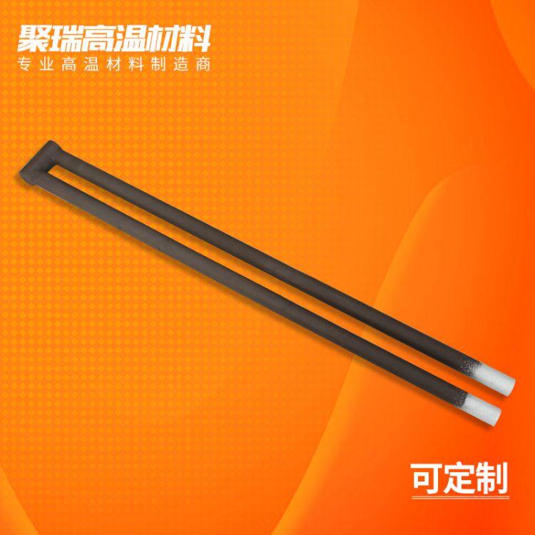生产供应U型硅碳棒 实验炉耐高温U型硅碳棒 硅碳棒加热元件 直销