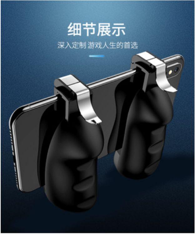 新款R8鹅蛋手柄S4金属手机98k手游游戏手柄R11鸡标C9吃鸡神器