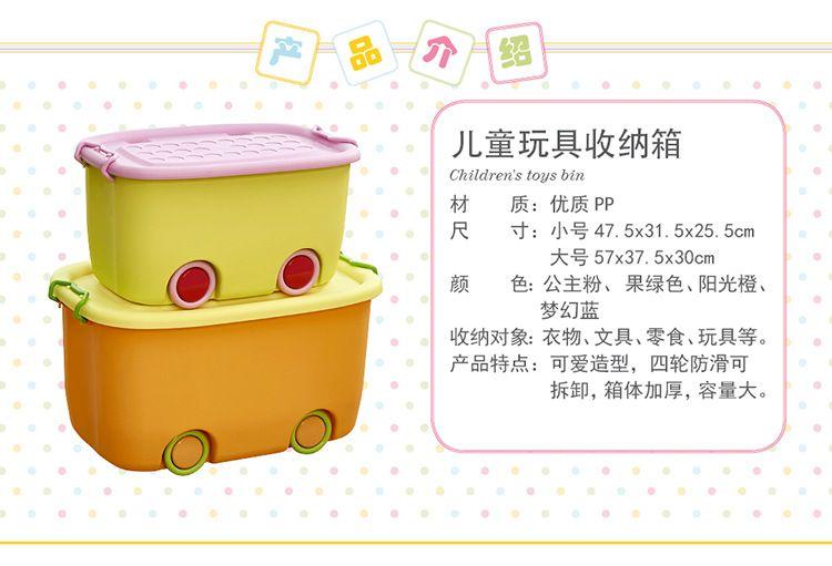 时尚儿童卡通滑轮玩具收纳箱环保厂家直销可促销