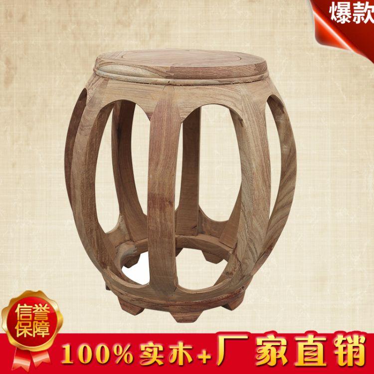厂家直销中式家具仿古实木鼓凳 黄花梨木复古家具实木换鞋凳批发