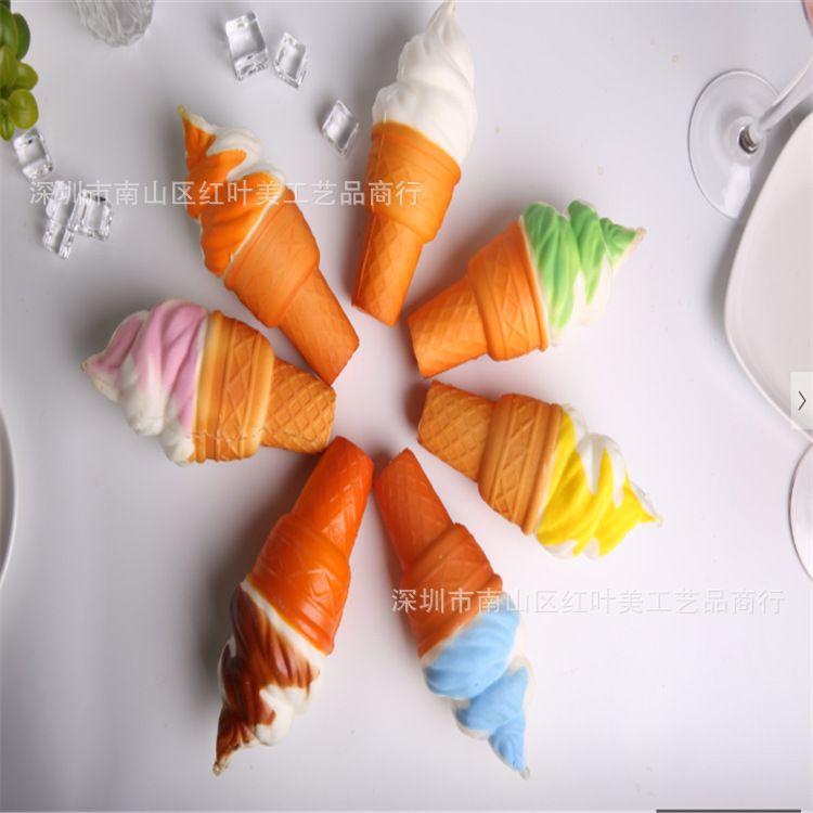 仿真冰淇淋模型 PU玩具 慢回弹冰淇淋塑料冰激凌冷饮现货 批发