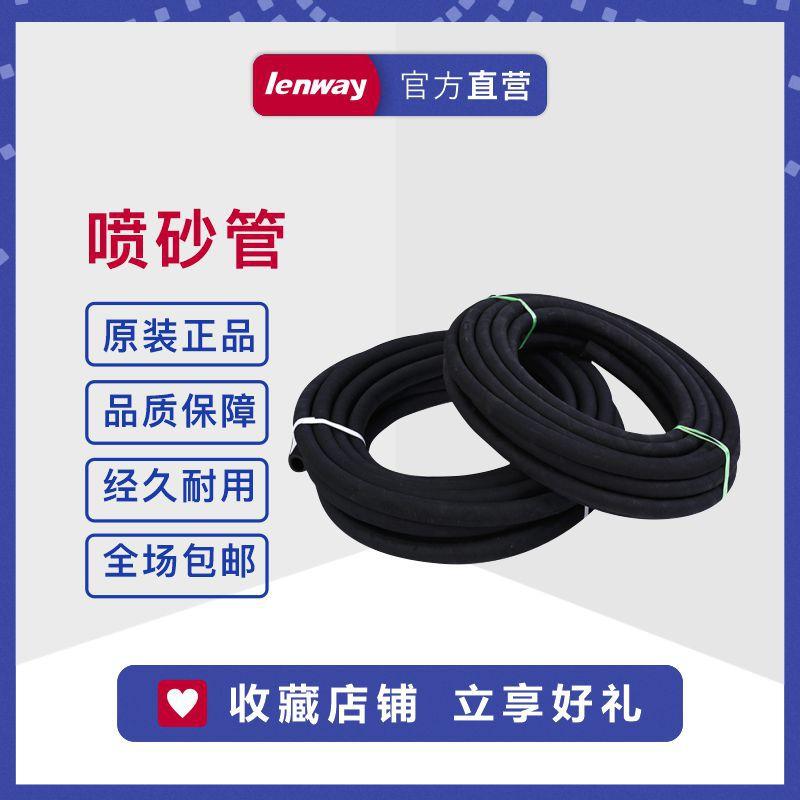 厂价直销夹布喷砂橡胶管耐高压耐磨橡胶管喷砂管配件