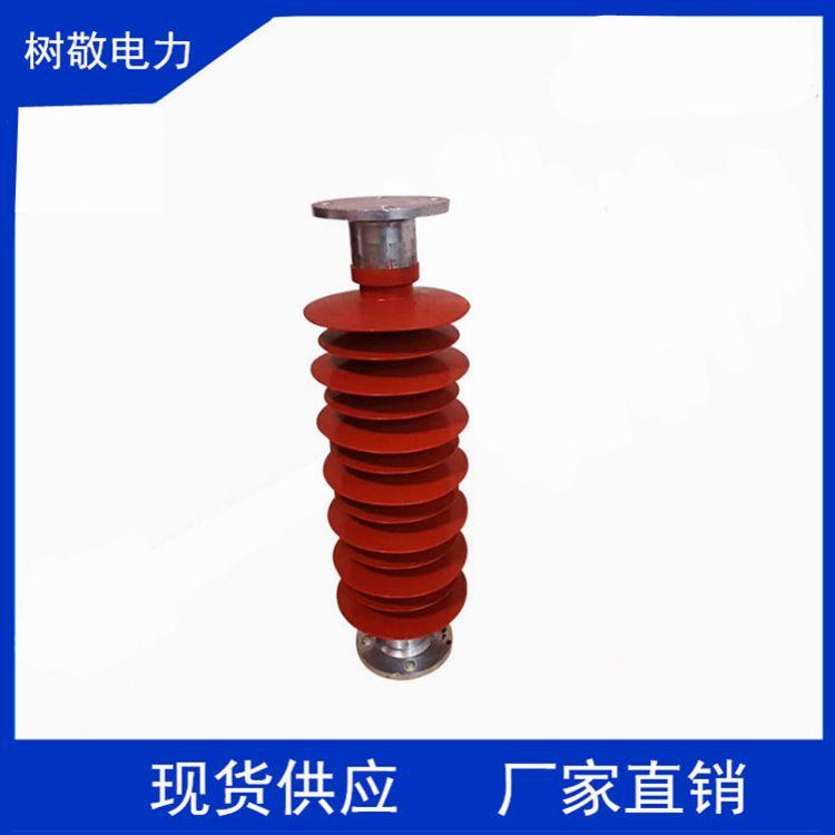 厂家直销FZSW-20/6高压复合支柱绝缘子 FZSW复合硅胶绝缘子