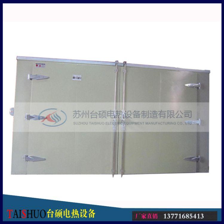 【烘箱价格】厂家供应高品质PVC塑料行业烘箱精密工业烤箱电子元件烘箱