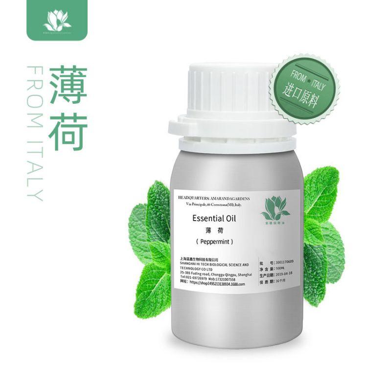 紫馨园进口薄荷单方精油 PEPPERMINT EO提神 精油厂家批发