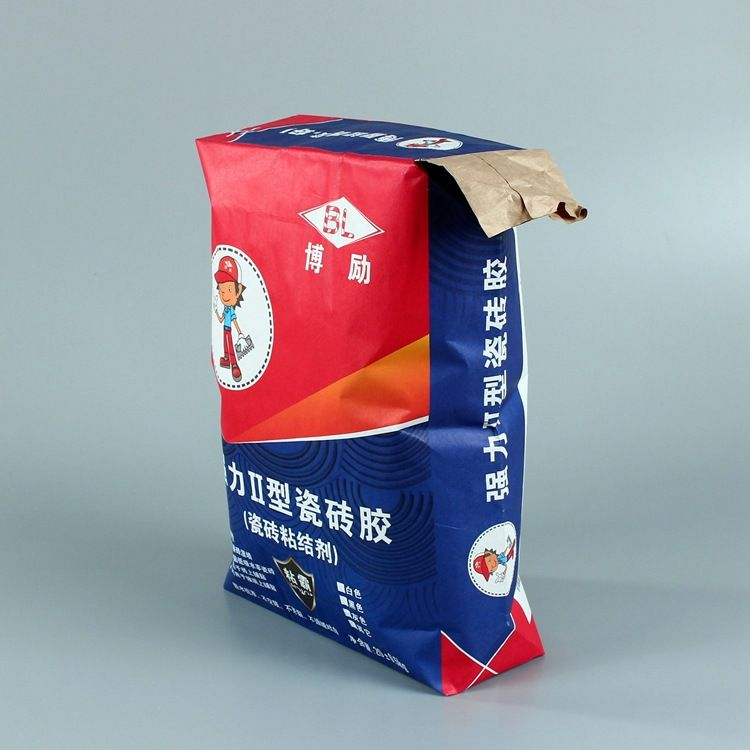 晨嘉 厂家批发定制彩印复合编织袋 防水腻子粉包装袋 定制化工建材包装阀口袋