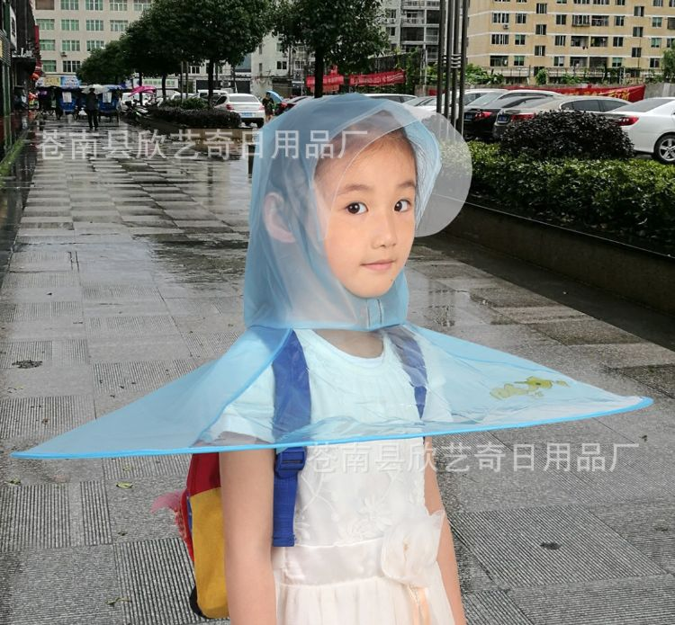 厂家直销儿童头戴式伞型雨衣飞碟状无柄伞斗蓬式雨伞帽可定制LOGO
