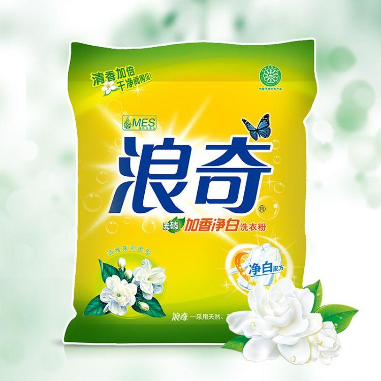冷水速洁洗衣粉包装袋加香净白洗衣粉包装袋