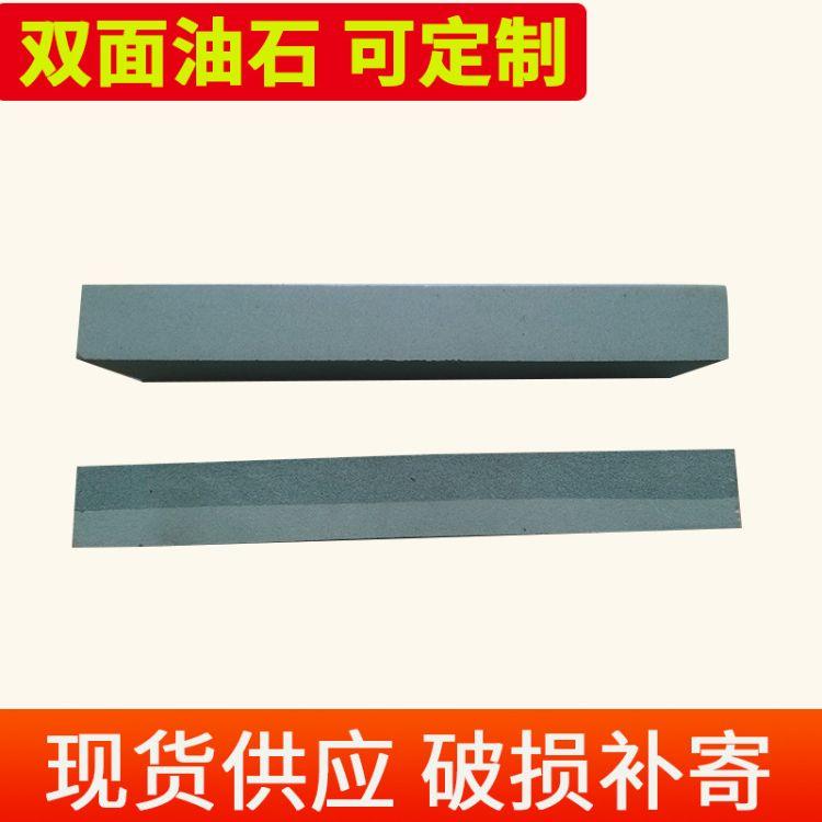 天鹏磨料磨具 氧化铝油石 绿碳化硅油石 家用磨刀石 砥石