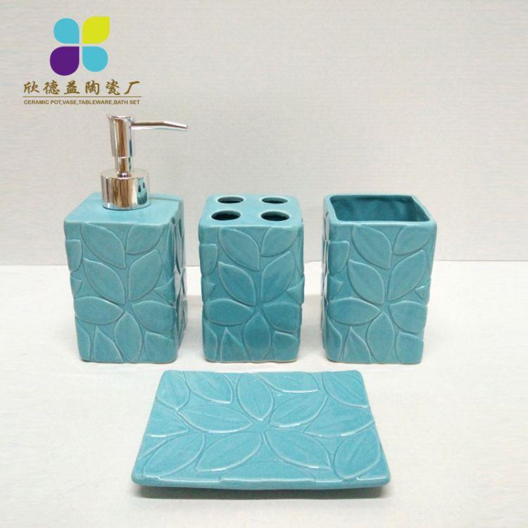 工厂直销方形卫浴套件 浮雕叶子陶瓷卫浴4件套 卫浴套装XDY-16103