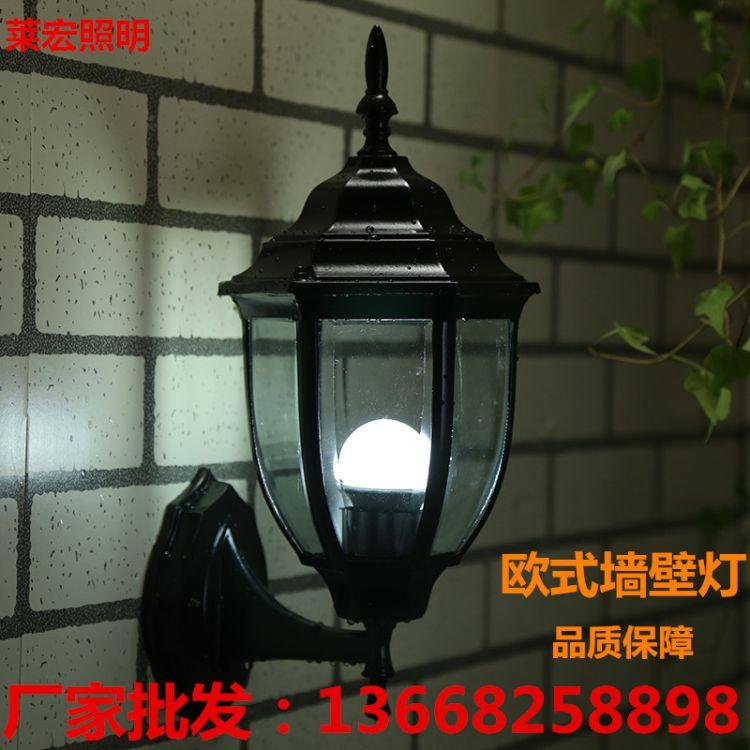 成都厂家直销欧式户外防水LED壁灯  户外壁灯,