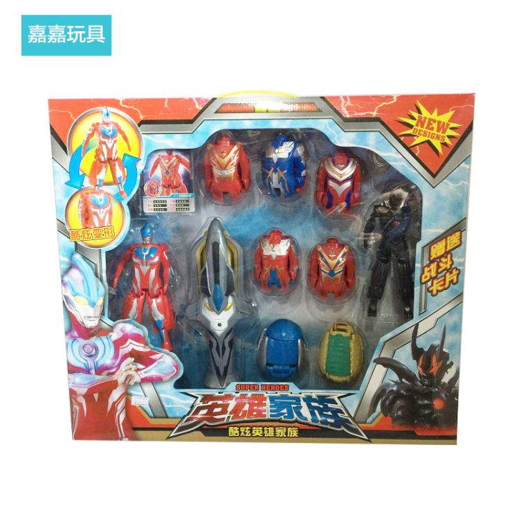 儿童变形卡通蛋玩具超人英雄加召唤器怪兽恐龙变形套装