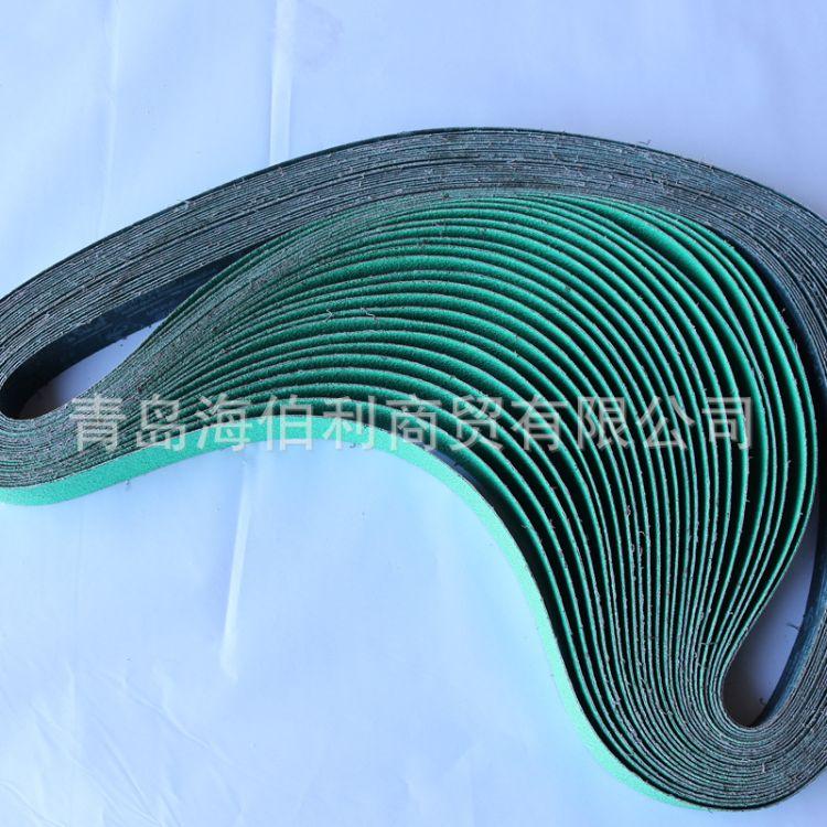 厂家批发 牛头砂带 绿色砂带 不锈钢抛光砂带耐磨砂带