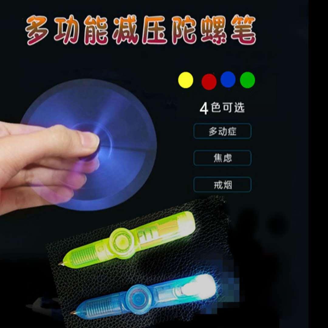 新款儿童发光玩具笔闪光创意旋转笔 发光笔幼儿园小礼品玩具批