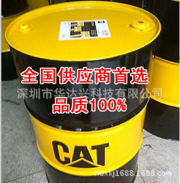 卡特挖掘机专用机油.卡特发动机机油/3E-9900 15W-40船用机油