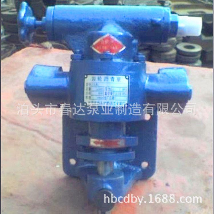 沥青泵喷头 沥青泵配件 沥青泵整机 沥青泵喷射系统 春达泵业